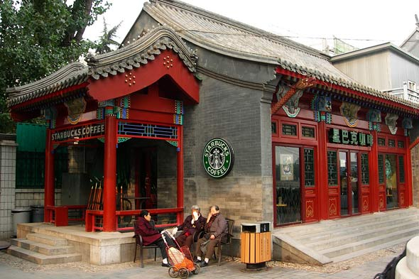 starbucks in beijing Starbucks gets what most brands and retailers don't in china culture come first slick technology and great products are a must, but putting family, community and status/self identification first is the winning formula.