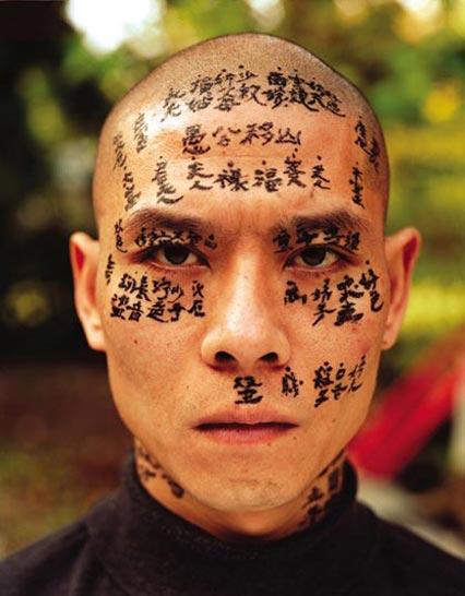 Изучение китайского языка в университете