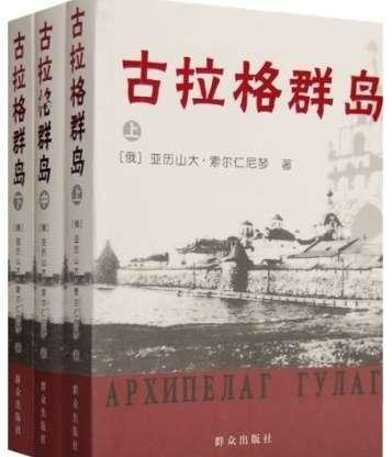 фигуры речи в китайском языке