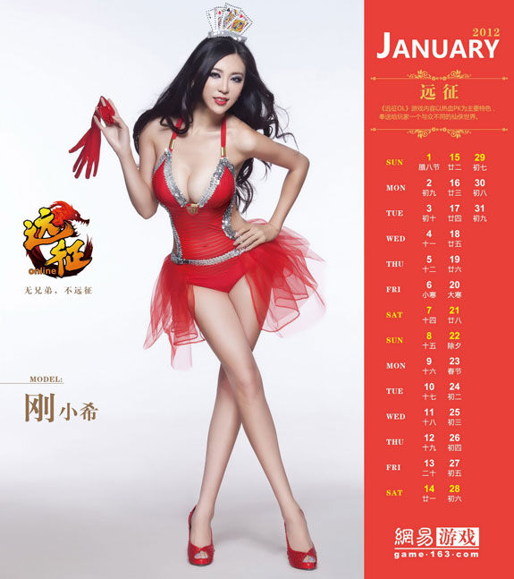 китайский секс эротика