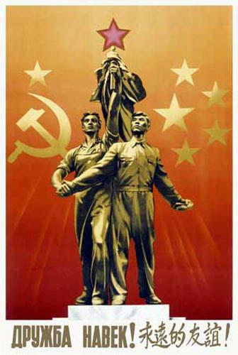 http://www.daokedao.ru/blog/wp-content/uploads/2012/01/navek05.jpg