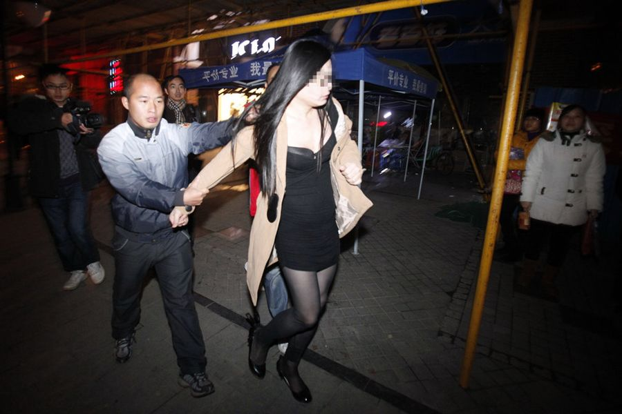 китаи где в найти проституток