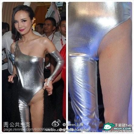 Смотреть секс ролики жительница пекин ган лулу очень