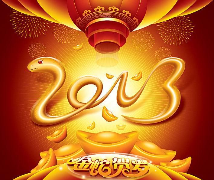 2012年12月11日农历_prazd