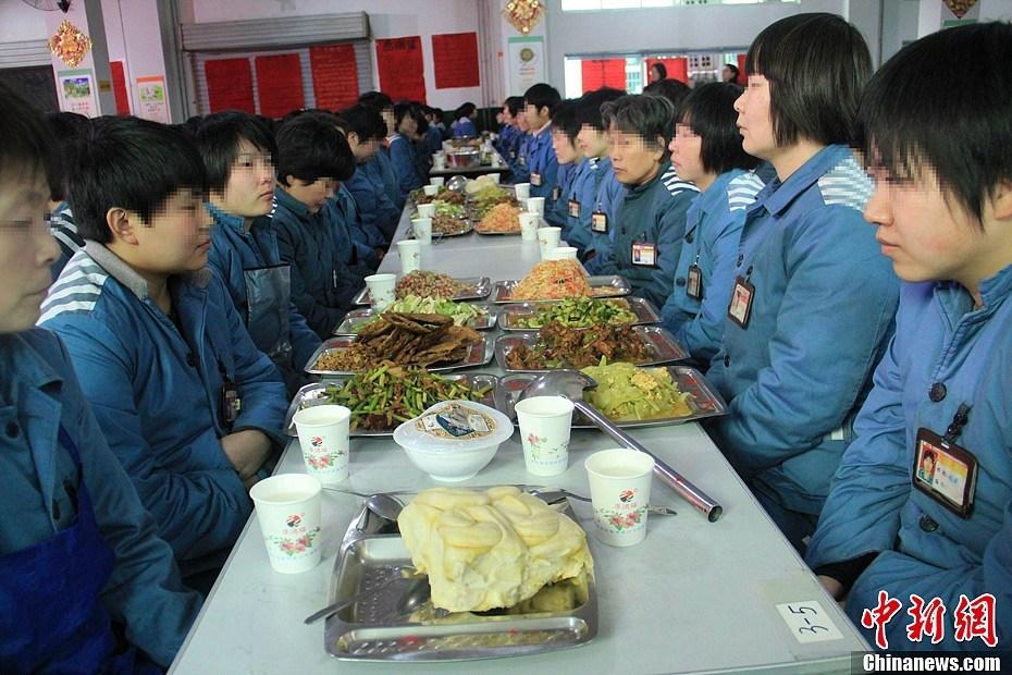 китайская женская тюрьма видео