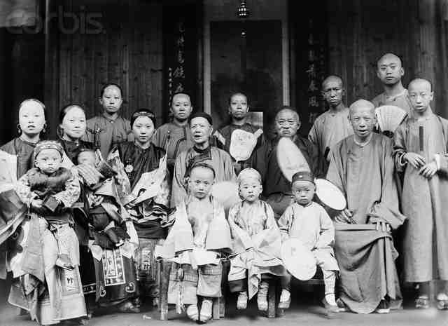 Three Generations of Chinese Family