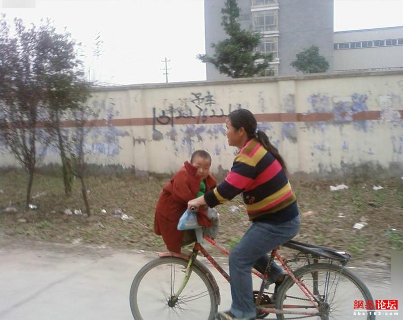 стоимость проституток в пекине