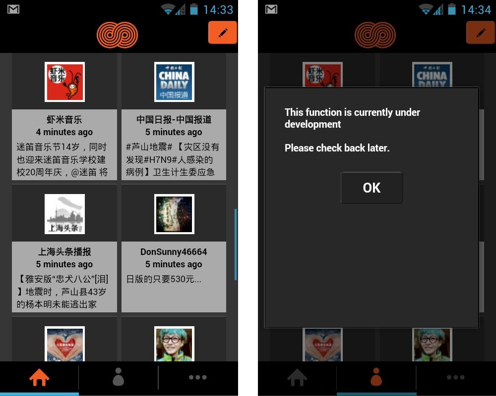 Surround-App-translates-Sina-Weibo-posts-02