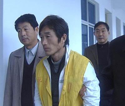 huang-yong