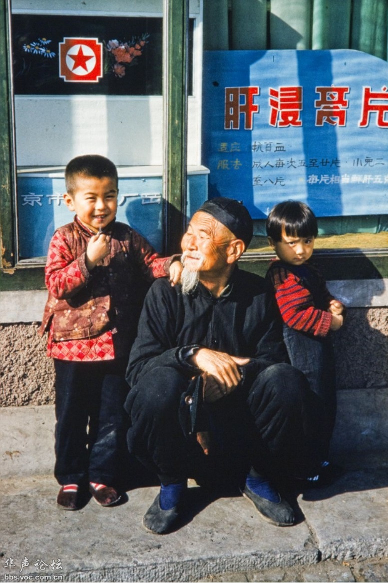 maobeijing25