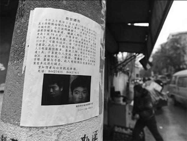 serial-killers-china-1
