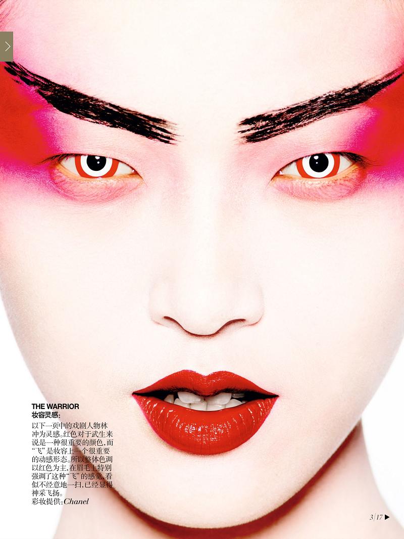 Vogue+China,+December+2013