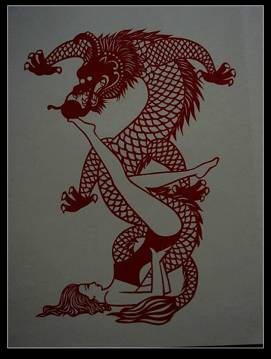 drakikr04