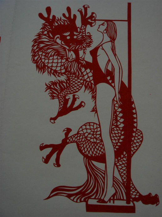 drakikr11