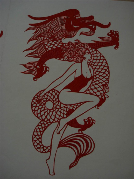 drakikr13