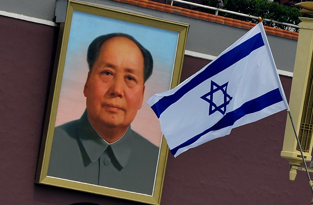 Israel_Loves_China640