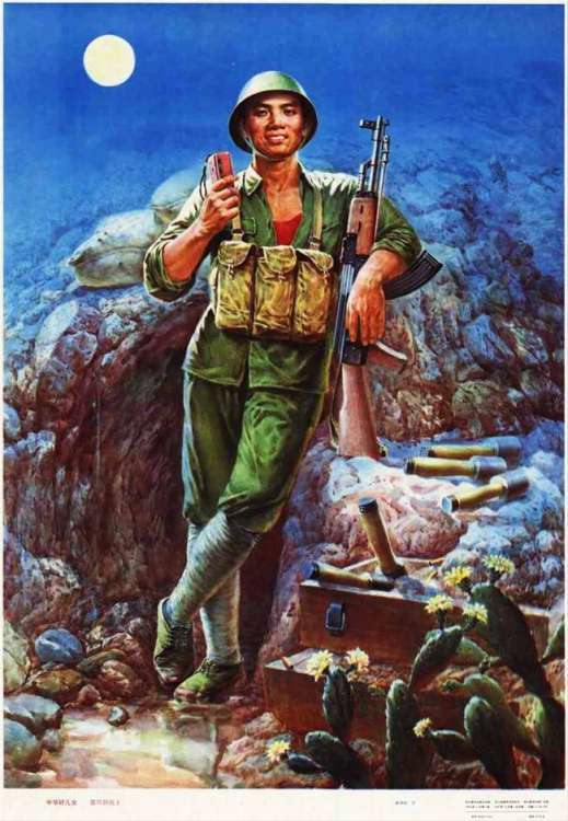 chinese-army-poster