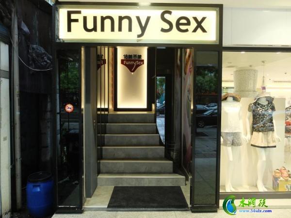 FunnySex01