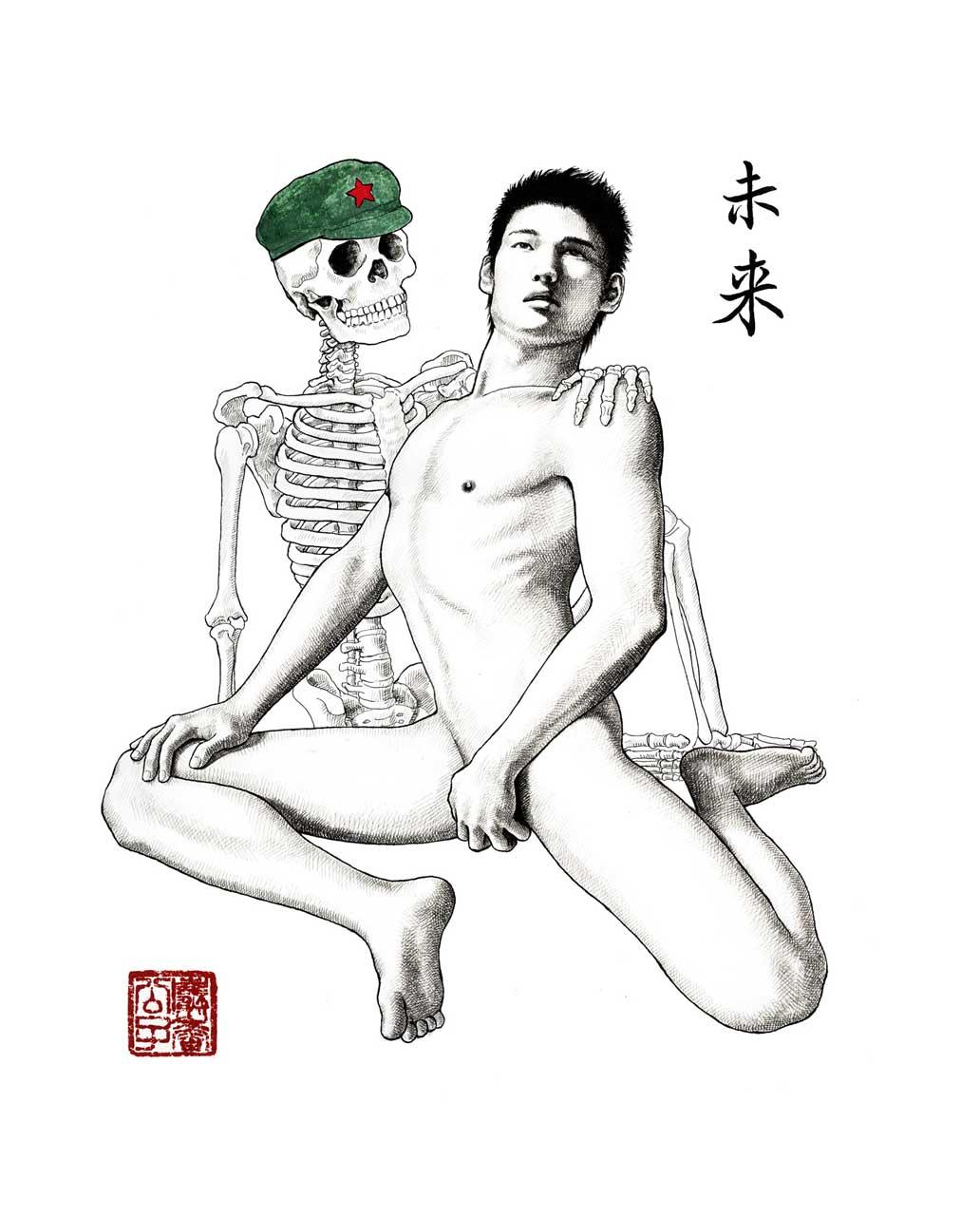 Эротика В Китайском Метро