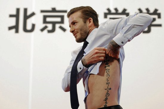 david-beckham-chinese-writing-01