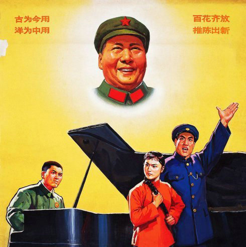 poster-of-chairman-mao-8