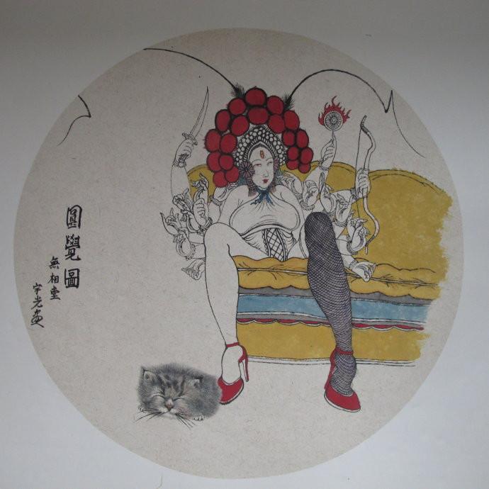 zhouyuguang01