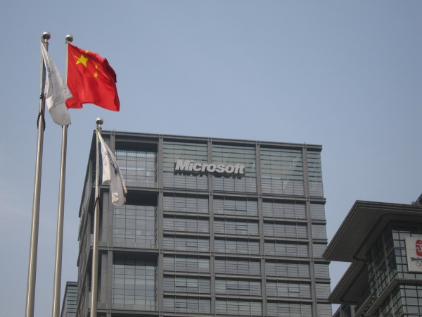 sm.microsoft-china.600