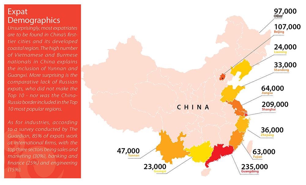 CB-2014-12_infographic41