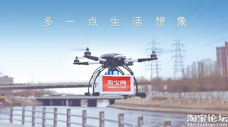 taobao-tea-drone-590x330