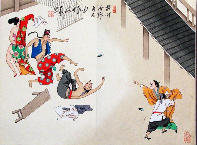 chengquansheng01