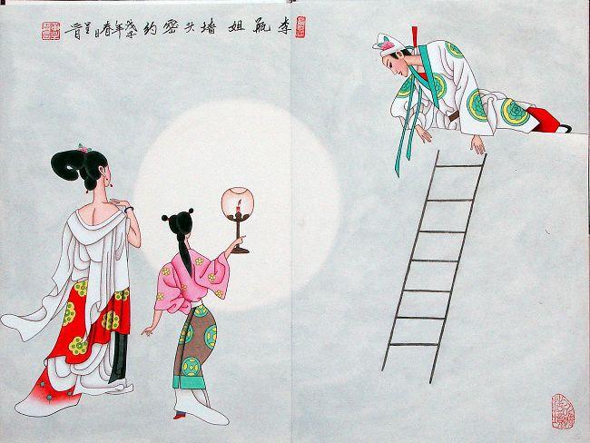chengquansheng03