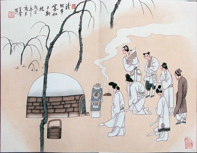 chengquansheng09