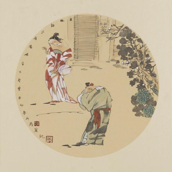 weiwenxiang02
