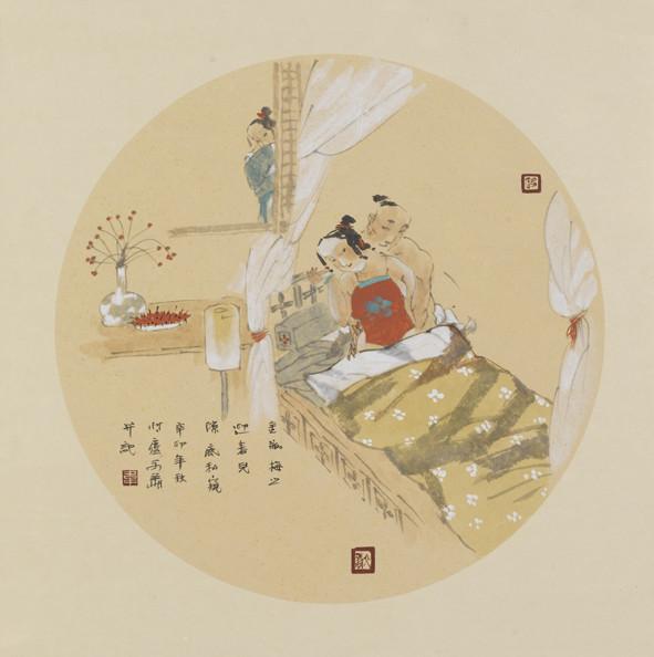 weiwenxiang04