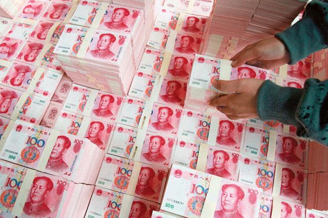 renminbi-stacks